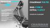 Акции CHAIRMAN 700: ПЕРЕЗАГРУЗКА продолжается!