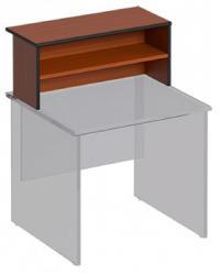 Надстройка к письменному столу (454)