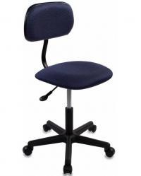 Кресло для персонала Бюрократ CH-1201NX