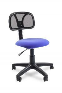 Кресло для персонала CHAIRMAN 250