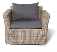 Кресло соломенное Капучино
